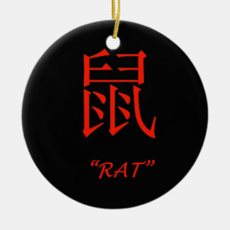 """""""Rat"""" Chinese astrology sign Double-Sided Ceramic Round Christmas Ornament"""