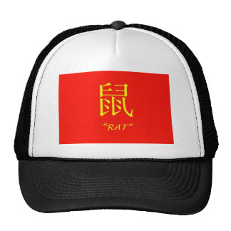 """""""Rat"""" Chinese astrology sign Trucker Hat"""