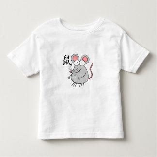 Rat Chinese Zodiac Toddler T-shirt