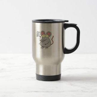 Rat Chinese Zodiac Travel Mug