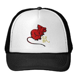 Rat Trucker Hat