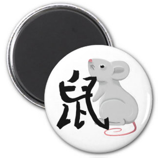 rat with character 2 inch round magnet