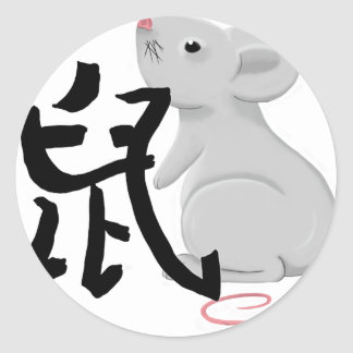 rat with character classic round sticker