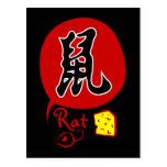 Rata china del zodiaco en postal del kanji