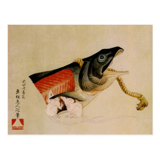 ratones y 葛飾北斎 de color salmón Katsushika Hokusai  Postales