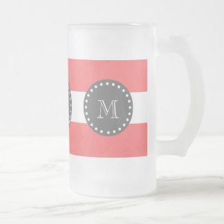 Rayas blancas coralinas modelo, monograma del carb taza