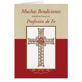 RCIA Catholic Convert, Spanish Rite, Initiation Card