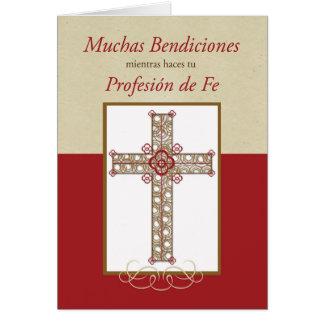 RCIA Catholic Convert, Spanish Rite, Initiation Card