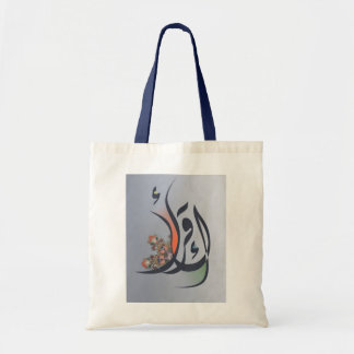 Read in Arabic Calligraphy Tote bag