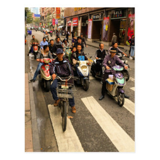Ready-Set-Go-Shanghai, China Postcard
