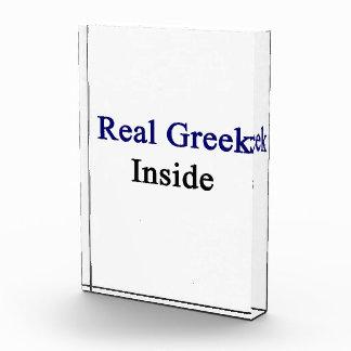 Real Greek Inside Award