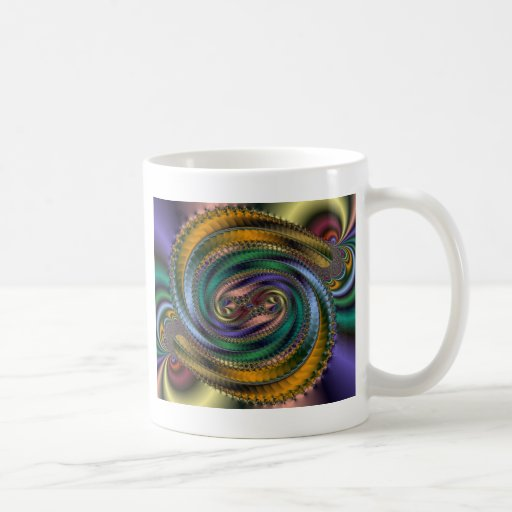 Really Cool Mug Zazzle