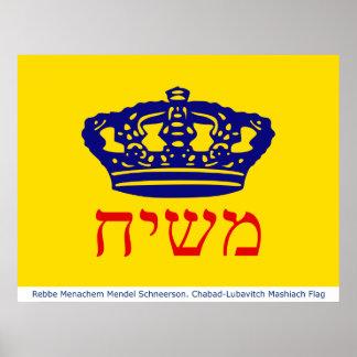 Rebbe Menachem Mendel Schneerson Chabad Mashiach F Poster