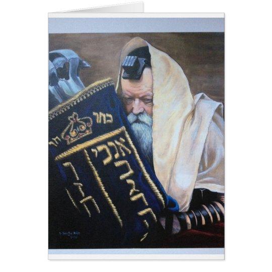 Rebbe Menachem Mendel Schneerson.JPG Card