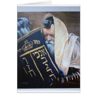 Rebbe Menachem Mendel Schneerson.JPG Tarjeta De Felicitación