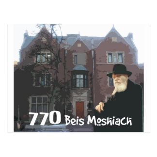 Rebbe Postcard