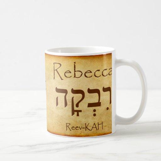 REBECCA Hebrew Name Mug