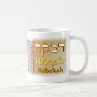 Rebekah en hebreo tazas