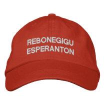 Rebonegigu esperanton -- sportĉapo one esperanto embroidered baseball cap
