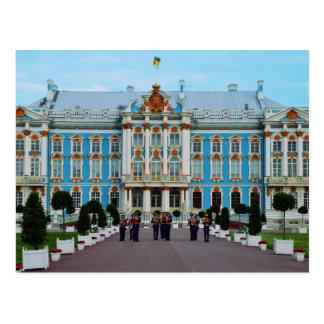 Recepción al palacio de Catherine, Rusia Tarjetas Postales