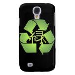 Recicle, símbolo verde del kanji