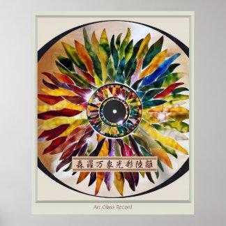Record Leaves Beauty Scattering Light Modern Print