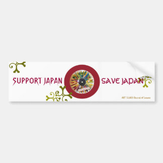 Record of Leaves SUPPORT JAPAN COOL Flag Sticker