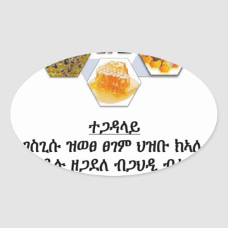 Recordar Meles Pegatina Ovalada