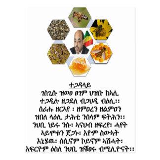 Recordar Meles Postal