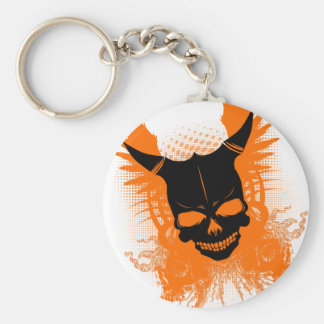 Recover Basic Round Button Keychain