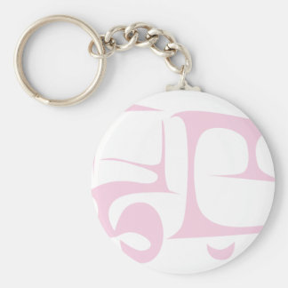 Recreational Vehicle in Swish Drawing Style Keychain