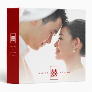 Rectangle Double Happiness Chinese Wedding Binder