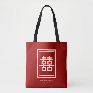 Rectangle Double Happiness Red Chinese Wedding Bag