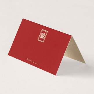 Rectangle Red Double Happiness Gold Wedding Folded Place Card