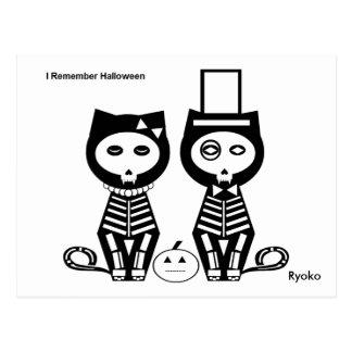 Recuerdo la postal de Halloween
