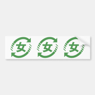 Recycle Japanese Girls | Kanji Nihongo Sign Bumper Sticker