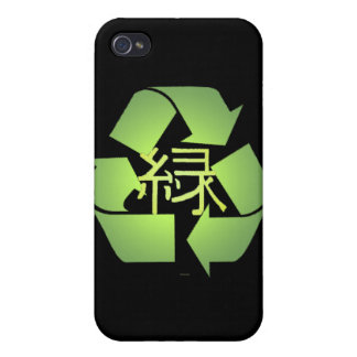 Recycle kanji green symbol iPhone 4 covers