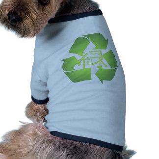 Recycle, kanji green symbol pet tee shirt