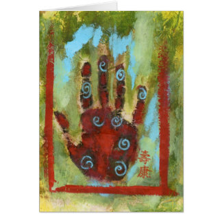 Red Abstract Meridian Hand Card