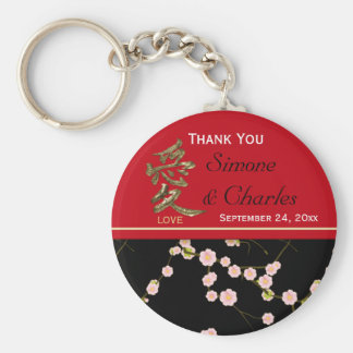 Red and Black Cherry Blossoms Wedding Favor Keychain