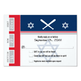 Red and Blue Bar Mitzvah Baseball Ticket RSVP Card