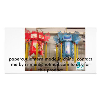 red and blue, papercut lantern made in china, c... photo card template