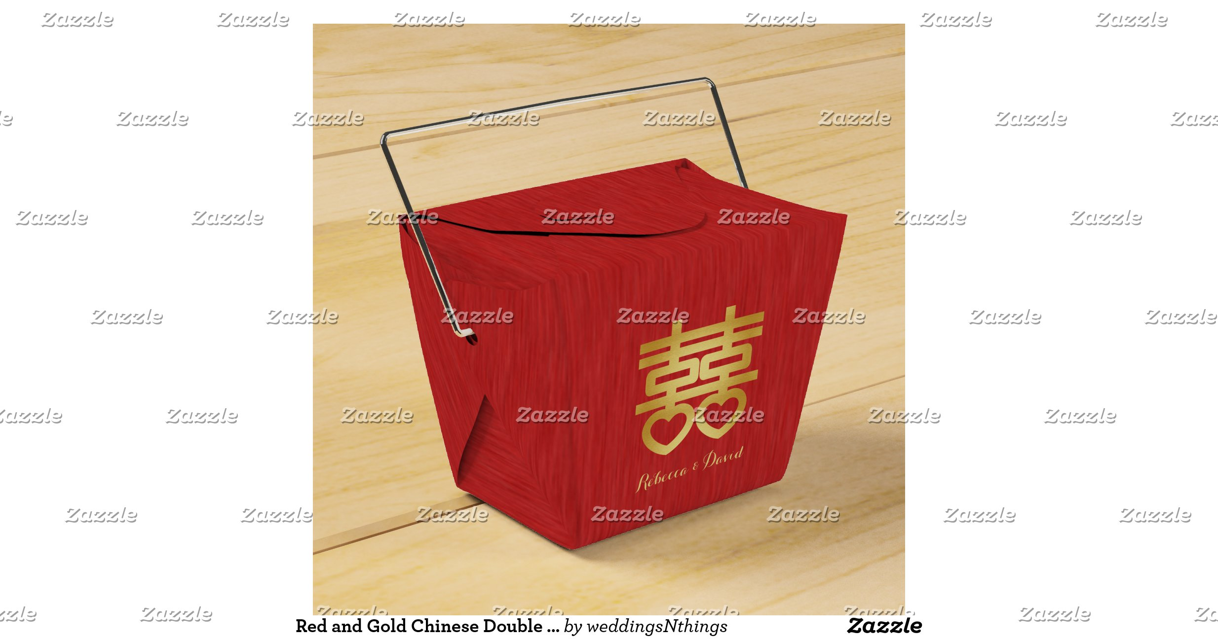 Red Chinese Take Out Favor Boxes : Red and gold chinese double happiness favor box
