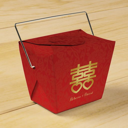 Red Chinese Take Out Favor Boxes : Red and gold chinese double happiness favor box zazzle