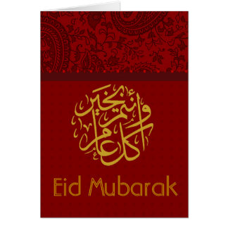 Red and Gold Indian damask Eid Mubarak Greeting Card
