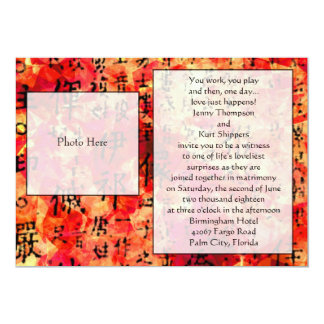 Red and Gold Marbled Kanji Wedding Invitations
