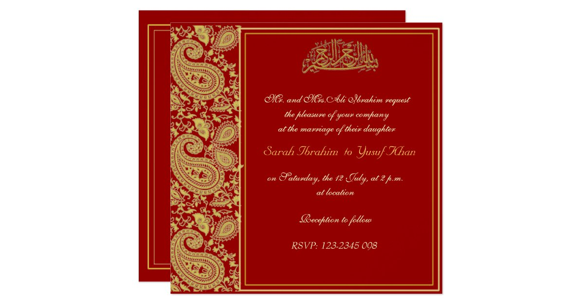 Red And Gold Muslim Wedding Card