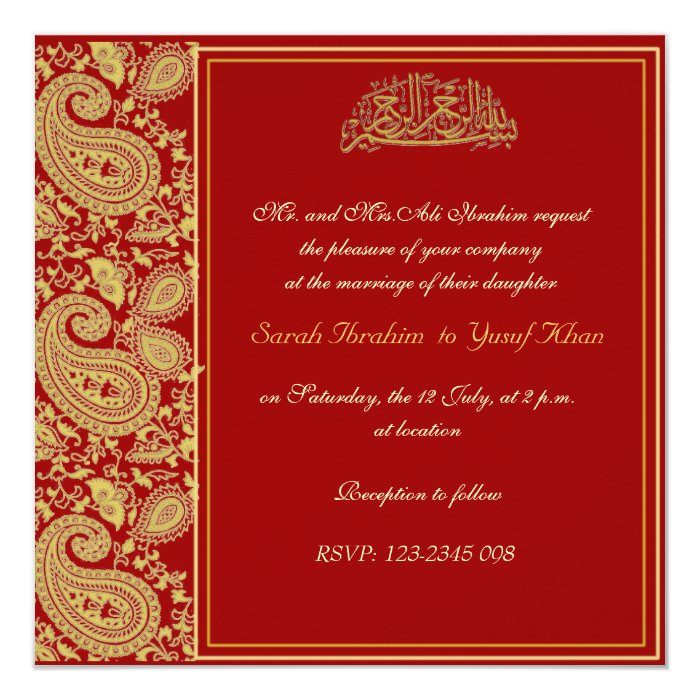 Red And Gold Muslim Wedding Invitation Card Ssc10r: Red And Gold Muslim Wedding Card