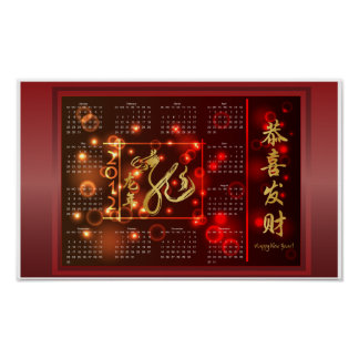 Red and Gold Year of the Dragon 2012 Calendar Poster