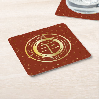 Red and Gold year of the sheep Square Paper Coaster